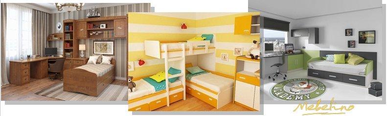 Детская мебель: выбираем цвет